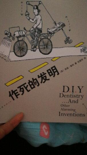 作死的兔子大全集+作死的发明+找死的兔子(折腾到底)(共3册) 晒单图