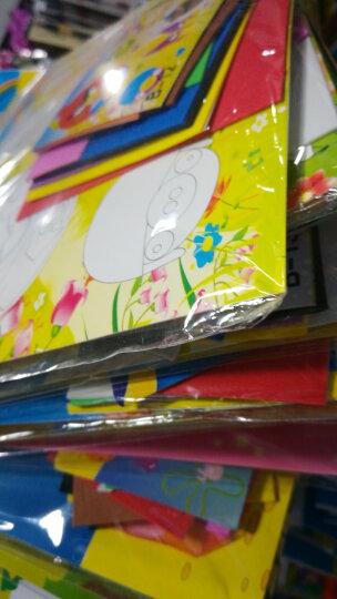 美阳阳贴画 幼儿童20张EVA手工大贴画3D立体贴纸DIY制作玩具粘贴黏贴 优质20张不重复B款型 晒单图