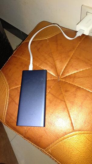 小米(MI)充电宝10000毫安超薄双向快充移动电源带线苹果华为魅族手机平板通用 新2代银色+小米usb灯蓝色 晒单图