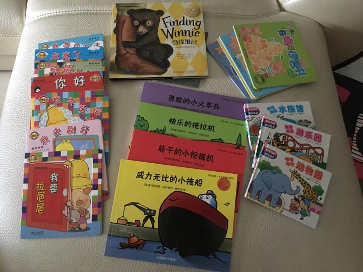 小猪威比在哪儿迷宫书(套装共4册) 晒单图
