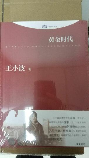 中国异闻录 晒单图