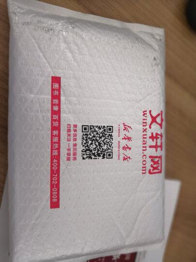 中华人民共和国招标投标法实施条例释义 晒单图