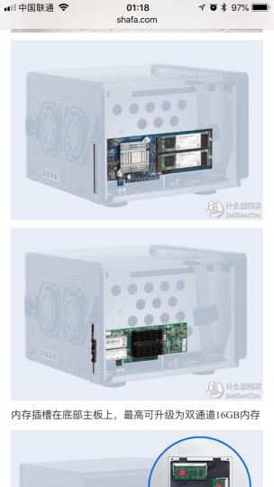 群晖(Synology)DS916+(8GB) 四盘位 NAS网络存储服务器 (无内置硬盘) 晒单图