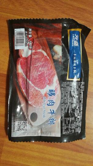 元盛  国产雪花西冷整切静腌牛排 170g/单片  秘制调味牛排 生鲜 晒单图