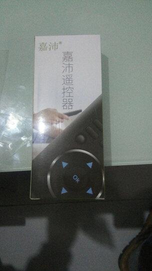 嘉沛 TV-513 机顶盒遥控器 适用华为悦盒 EC6108V8 机顶盒遥控器 支持移动/电信/联通网络 白色 晒单图