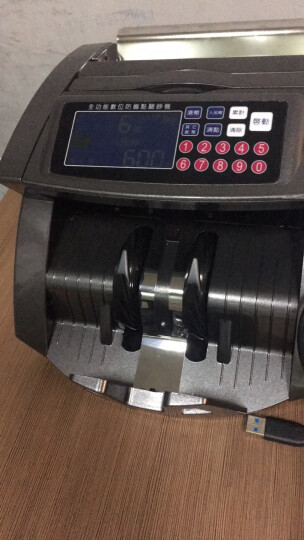 川唯(CHUANWEI)川唯300B多国货币点钞机验钞机银行专用点钞机智能验钞机 158S美元人民欧元港币台币等点钞机 晒单图