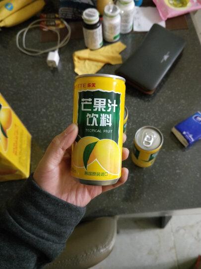 韩国进口饮料 乐天葡萄芒果橙汁牛奶碳酸饮料百事可乐组合装 夏日饮料饮品休闲零食品 石榴汁180ml*15瓶 晒单图