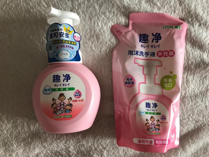 狮王(Lion) 狮王 趣净泡沫(纯净爽肤)洗手液250ml瓶装+替换装200ml套装 韩国原装进口 晒单图