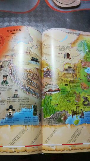世界历史地图绘本 晒单图