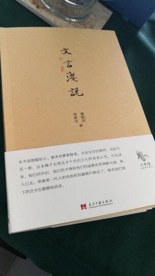 小书馆:日本文明小史 晒单图