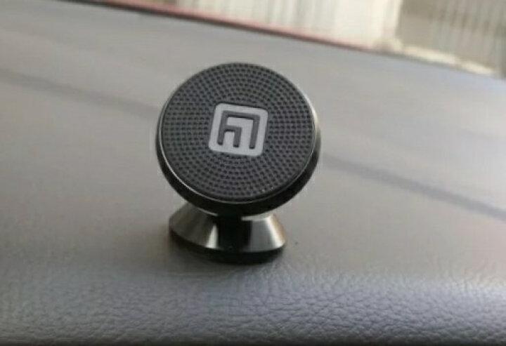 KOOLIFE 车载手机支架磁吸 中控台 仪表台磁性吸附支架 手机 导航仪通用 黑色 晒单图