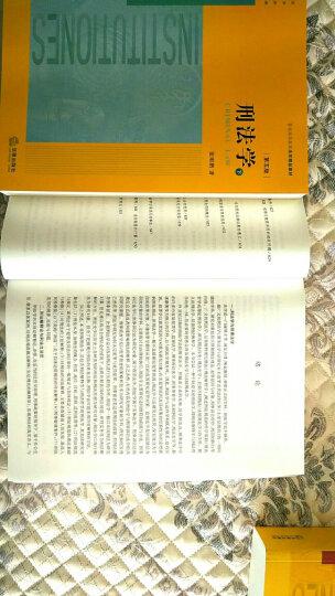 刑法学(5版) 晒单图