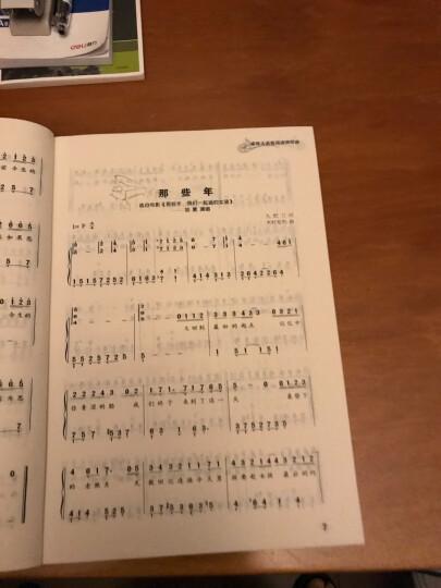 卡马(kepma) 成年人简谱钢琴曲集乐谱 流行歌曲弹唱乐谱钢琴书 钢琴谱大全左右手 晒单图