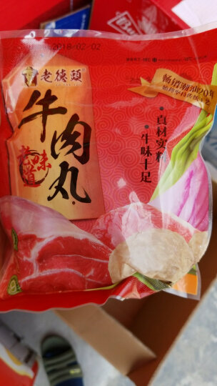 老德头深海墨鱼丸潮汕火锅丸子食材170g约12颗 晒单图