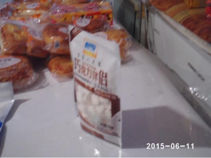 浩日博 内蒙古特产 零食手撕风干牛肉干400克  200克X2袋  肉干肉脯 原味 晒单图