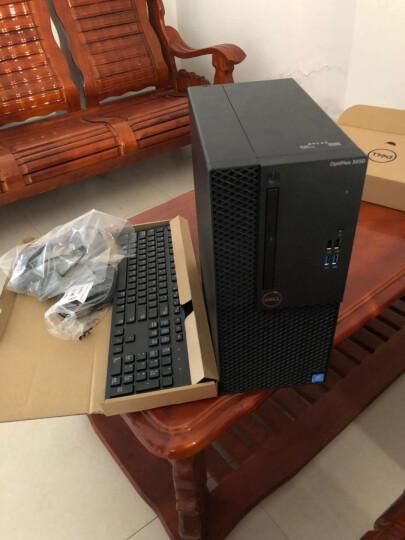 戴尔(DELL) Optiplex 7060MT 戴尔商用台式电脑 性能级I5六核 3D设计渲染建模 带23英寸LED显示器-E2318H I7-8700 32G 2T+16G傲腾2G独显 晒单图