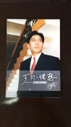 益往直前+前沿故事(套装共2册) 晒单图