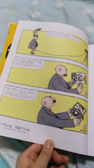 父与子全集(彩色双语版) 晒单图
