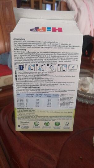 德国喜宝(HiPP)益生元系列 益生菌有机婴幼儿奶粉 1+段(1-2岁)600克 晒单图
