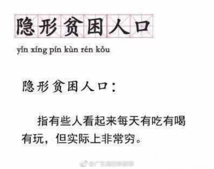 新时期中国共产党的建设简史 晒单图