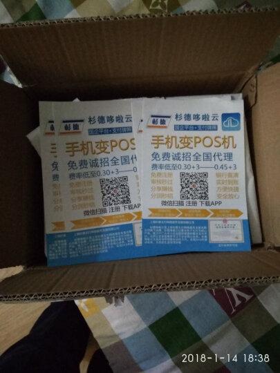 宣传单印制企业宣传册画册印刷彩页设计a4海报制作dm单广告单页折页说明书样本图册杂志封套 10000张包邮包设计 晒单图