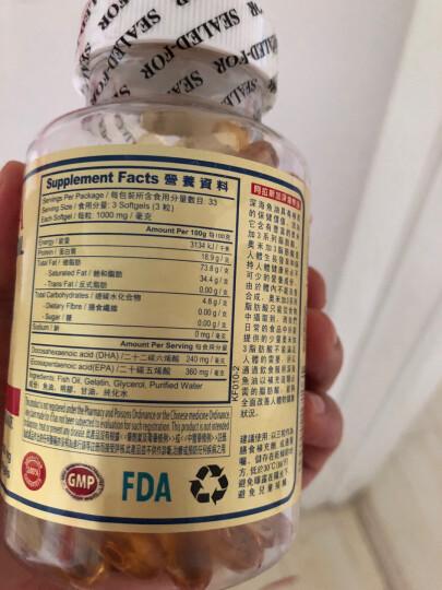 【拍3免1,热卖上万瓶】美国阿拉斯加深海鱼油软胶囊100粒/瓶大豆卵磷脂 4瓶巩固装 晒单图