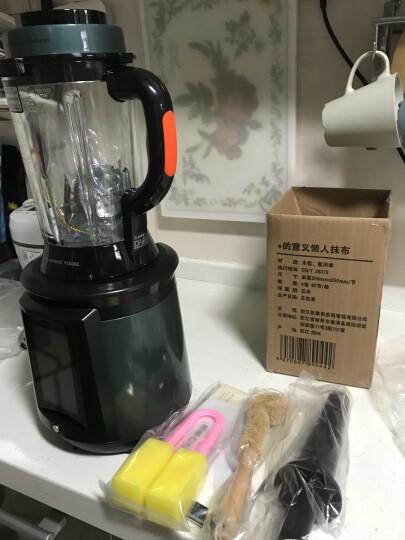 【三维变频抽真空】德国奥劲(AOJING)破壁机加热破壁料理机家用榨汁机豆浆机多功能预约绞肉搅拌机 机器+水壶套装 晒单图
