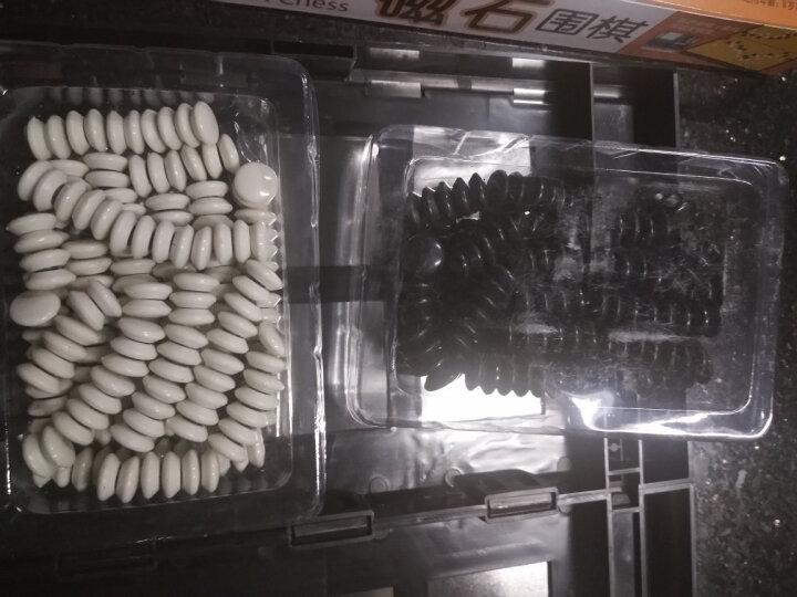 大富翁游戏棋 便携式磁石围棋大号8065 益智类桌游棋牌玩具围棋套装儿童初学者 晒单图