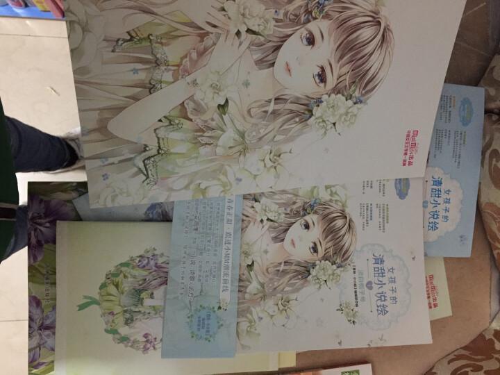 小小姐 女孩子的清甜小说绘 1 淡白栀子号(升级版) 晒单图