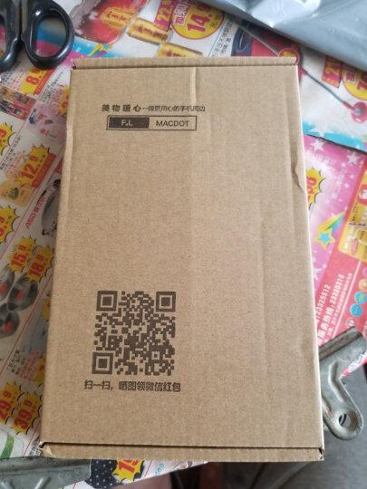 BSN 三星SAMSUNG Galaxy 手机电池大容量全新电池 i9100 i9108 i9103 i9188 晒单图
