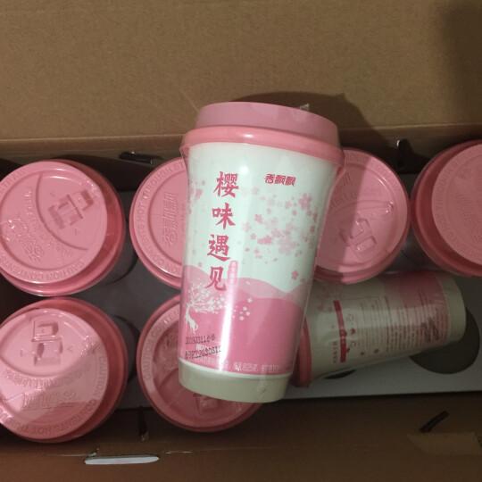 香飘飘奶茶 樱花味奶茶8杯装 礼盒装 水饮冲调 早餐下午茶 杯装奶茶 晒单图