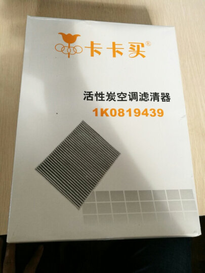 卡卡买水晶滤清器/三滤套装 除PM2.5空调滤芯+空气滤芯+机油滤芯 大众帕萨特1.8 TSI/2.0TSI(11-15款)定制 晒单图