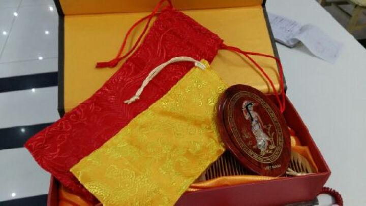 御匠缘天然雕金花绿玉檀木梳子 实用 女友女生生日母亲节节日礼物品 整木+款四密齿+绿檀木镜子+爱心礼盒 晒单图