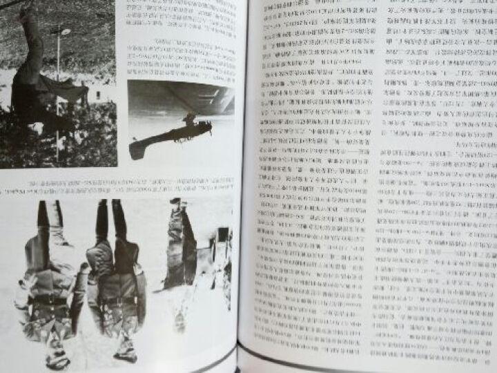 帝国骑士:二战时期德国最高战功勋章获得者全传(第2卷) 晒单图