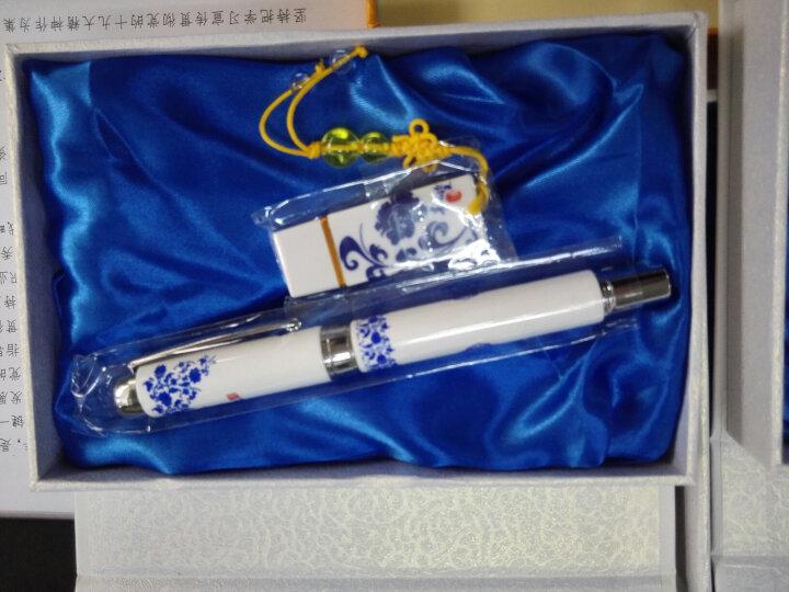 中国风创意实用青花瓷礼品套装公司活动礼品企业会议商务礼品定制印logo送客户 和谐天下陶瓷笔+花开8gu盘 晒单图