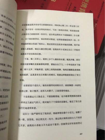 """""""外语文献中的上海""""丛书:上海故事 晒单图"""