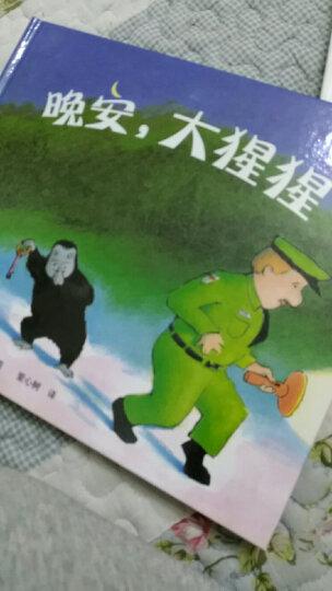 小夜熊(2015版) 晒单图