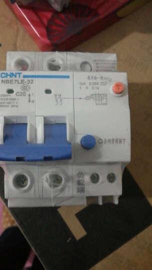 正泰(CHNT)空气开关断路器家用漏电保护器 家用总闸开关DZ47升级款NBE7LE 2P 25A 晒单图