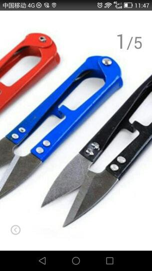 包邮 张小泉修线剪刀十字绣工具 U型剪刀 线头弹簧小剪刀 3支装 晒单图