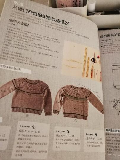 从领口开始的棒针编织 棒针编织毛衣书籍 棒针编织入门教程书籍 零基础 晒单图