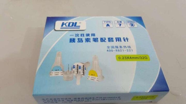 KDL 康德莱 胰岛素注射笔针头 一次性使用胰岛素针头 0.23*4mm/32 【共35支】5盒*7支 晒单图