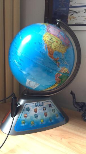 【新上市·经典版】北斗26cm智能双语音点读AR地球仪儿童地理益智学 晒单图