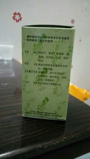 九芝堂 桂附地黄丸(小蜜丸)120g 温补肾阳 晒单图