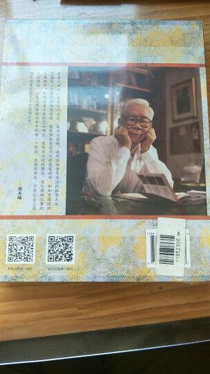 新民说  背影:我的父亲柏杨 晒单图