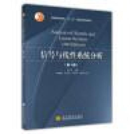 吴大正 信号与线性系统分析 第4版 吴大正 第四版 高等教育出版社  晒单图