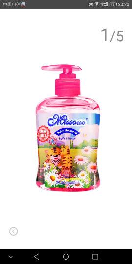 蜜语(Missoue)儿童洗发水 柔润老虎350ml无泪进口 婴儿洗发水宝宝幼儿洗发液露 晒单图