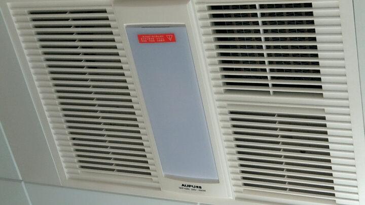【秒杀】奥普浴霸 风暖 卫生间灯具集成吊顶凉霸换气LED照明三合一多功能一体暖风机E161 店长力推E161(2100W大功率+LED照明) 晒单图