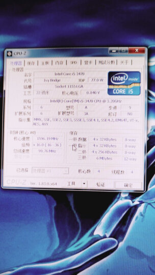 B75M电脑主板cpu套装 atx主板全新I5 3470台式机四核吃鸡 晒单图