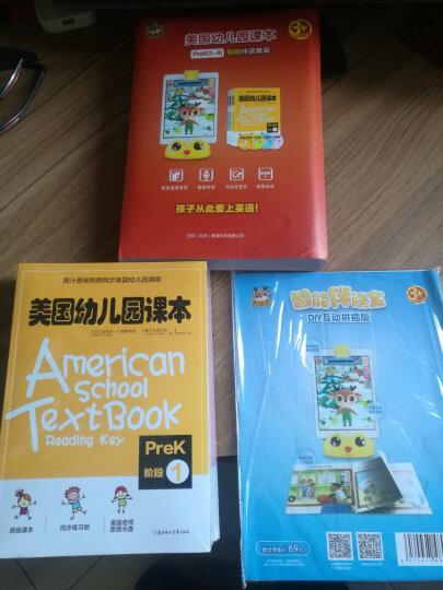 美国幼儿园课本 自然拼读 阶段2(短元音学习,套装全2册,含课本+美国老师原音光盘+单词卡+贴纸) 晒单图