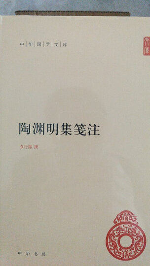 老子的智慧(纪念典藏版) 晒单图